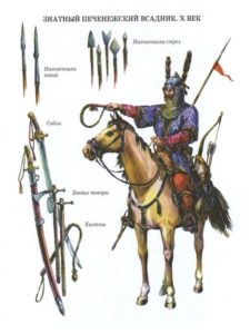 Armament and appearance of a noble Pecheneg warrior