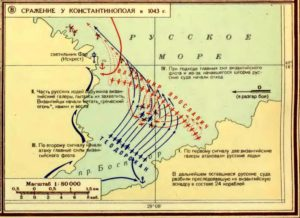 Map of the battle near Constantinople